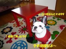 大福Cafe-ikeatable