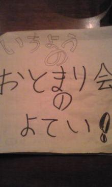 大福Cafe-Image281.jpg