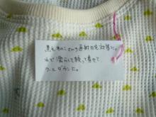 大福Cafe-20110403huku2
