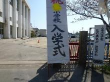 大福Cafe-20110406入学式