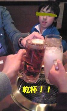 大福Cafe-20110411KANNPAI