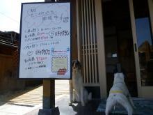 大福Cafe-20110417c
