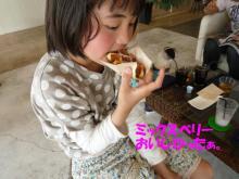 大福Cafe-20110417baa-airi