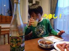 大福Cafe-20110504sea