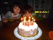 大福Cafe-20110504airi