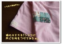 大福Cafe-20110511musume