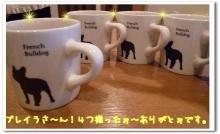 大福Cafe-20110511mag