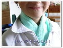 大福Cafe-20110513cool2
