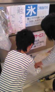 大福Cafe-Image371.jpg