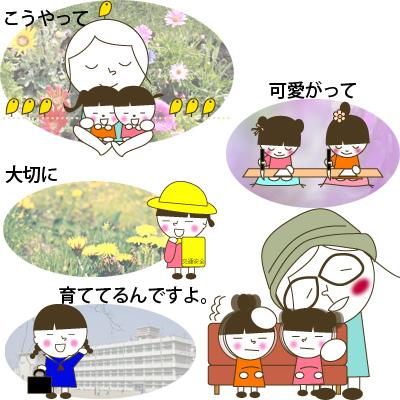 50代男性県立高校教師が!