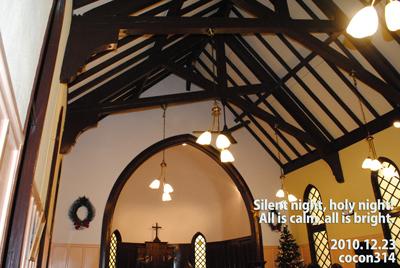 クリスマス イヴ礼拝とキャンドルナイト