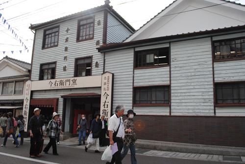 有田陶器市の写真