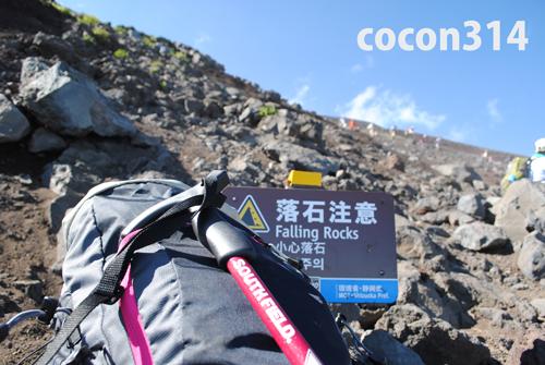 富士登山6合目-7合目