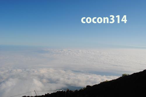富士登山7合目-8合目