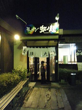 2012_1220ココバニブログ0024