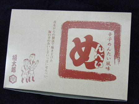 2013_0226ココバニブログ0015