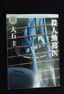 2013_0226ココバニブログ0012