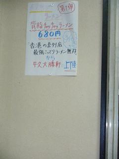 2013_0331ココバニブログ0025