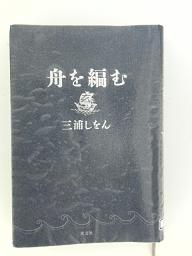 2013_0404ココバニブログ0005