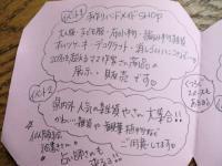 CIMG4667.jpg