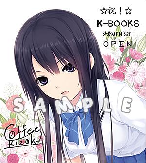 kbooks-shikishi