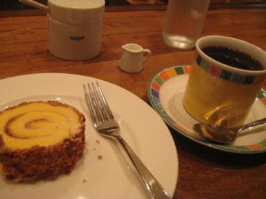 Cafe Weg