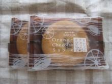 むか新のオレンジチョコサブレ