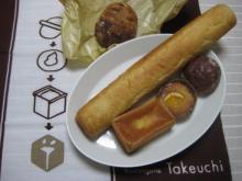 ブランジュリ タケウチのパン
