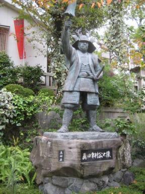 <三光神社>真田幸村公の像