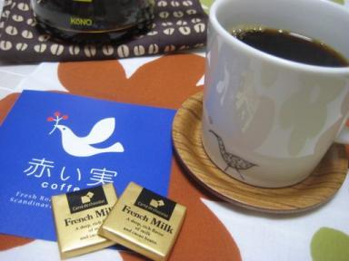 ショコラブレンドでコーヒータイム♪