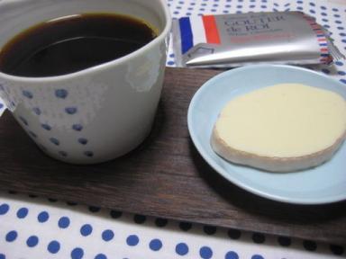 「グーテ・デ・ロワ」ホワイトチョコレートとコーヒー