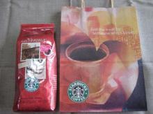 カフェベロナとバレンタイン袋