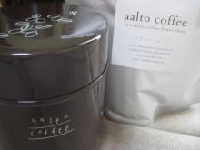 アアルトコーヒーの豆&缶
