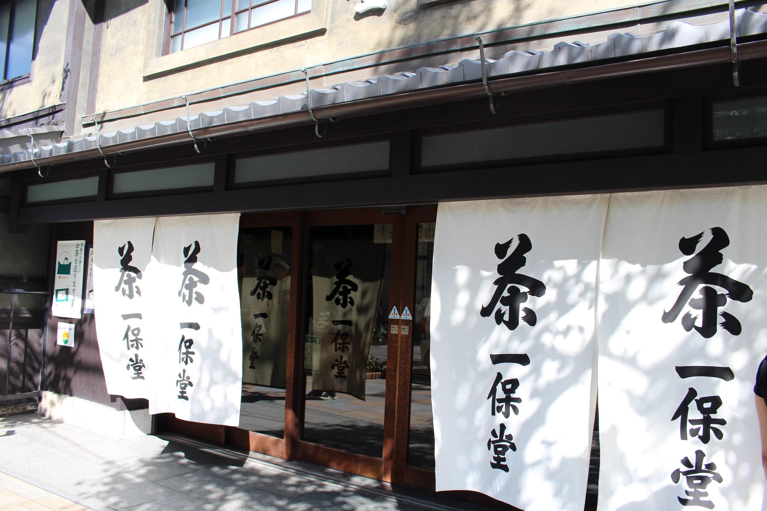 kyoto-ipd.jpg