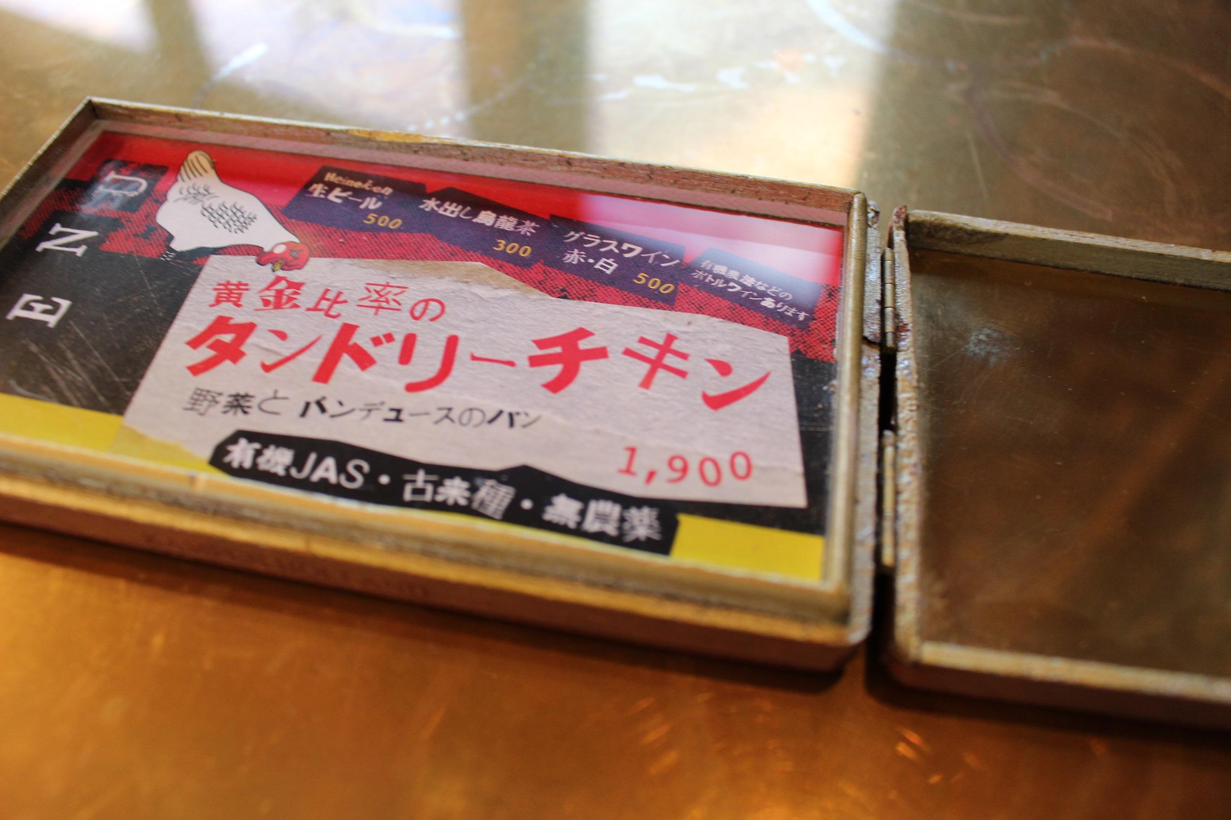 kyoto-sc1.jpg
