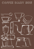 CoffeeDiary.jpg
