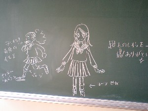 3-3黒板
