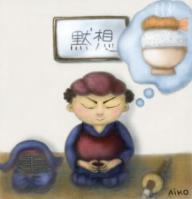 Kendo picture ORIGINAL Col ken blog