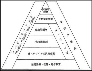 image046.jpg