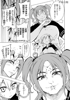 0925shinozaki2web.jpg