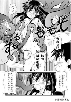 1009kamisama2web.jpg