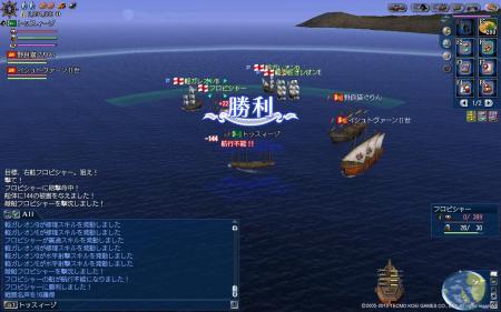 隨ャ・包シ門屓荳画律逶ョ濶ヲ髫垣convert_20101025081045第56回三日目艦隊
