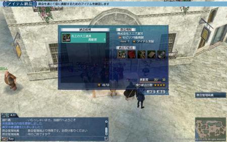 邏榊刀・托シ第怦蠎ヲ_convert_20101116074446納品11月度