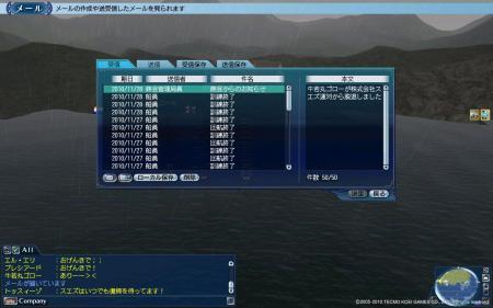 繧エ繝ュ繝シ譌・ォ九■_convert_20101129080507ゴロ旅立ち