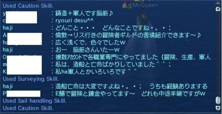 ・オ・キ・ッ譁ー隕丈シ夊ゥア・胆convert_20110322071924UWO新規会話2n
