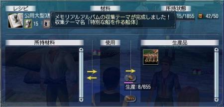 MA螳梧・_convert_20110506065413MA完成450
