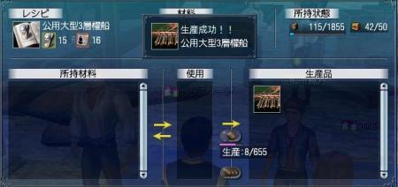 蜈ャ逕ィ螟ァ蝙倶ク牙ア、讚り飴_convert_20110506065607公用大型三層櫂船