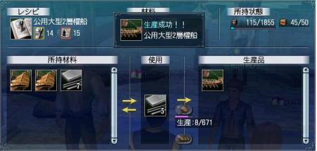 蜈ャ逕ィ螟ァ蝙倶コ悟ア、讚り飴_convert_20110506065630公用大型二層櫂船