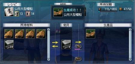 蜈ャ逕ィ螟ァ蝙区ォり飴_convert_20110506065649公用大型櫂船