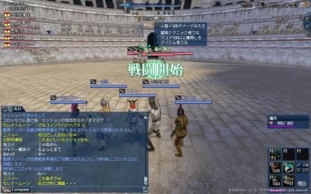 繧ウ繝ュ繝・そ繧ヲ繝?菴馴ィ点convert_20110712232059コロッセウム体験